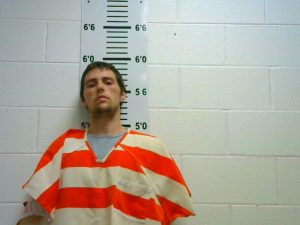 Thomas Nix quickly captured after escaping from the recreation yard of the DeKalb County Jail Tuesday afternoon