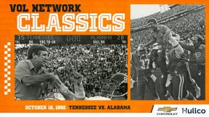 WJLE to Present Rebroadcast of the 1982 Tennessee- Alabama Football Game Saturday, June 27